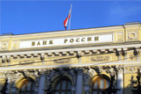 ЦБ РФ сохранил ключевую ставку на уровне 11%