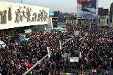 Тысячи иракцев вышли на антитурецкую демонстрацию в Багдаде