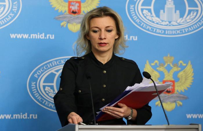 Захарова рассказала об изменении политики Керри в отношении изоляции России