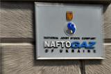 """""""Нафтогаз"""" оценил ущерб от прекращения работы в Крыму в $588 млн"""