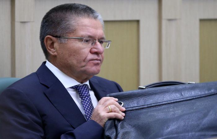 Алексей Улюкаев: состояние русской экономики ухудшилось