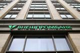 ЦБ РФ ввел временную администрацию во Внешпромбанк