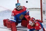 Хоккеисты сборной России проиграли Чехии на Кубке Первого канала