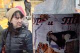 Тигр Амур и козел Тимур завели страницы в инстаграме и фейсбуке