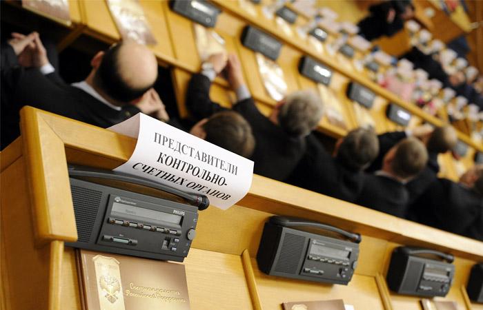 СП за 9 месяцев выявила нарушения в госзакупках на 34,2 млрд рублей