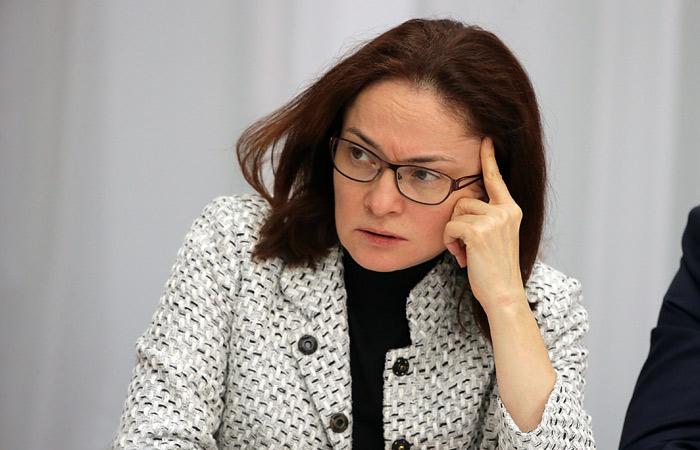 Эльвира Набиуллина: нас много критикуют, но критику я не воспринимаю как давление