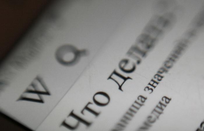 СМИ сообщили о запуске Роскомнадзором системы контроля за онлайн-прессой