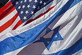 Арестованного в Израиле россиянина обвинили во взломе компьютерных баз данных