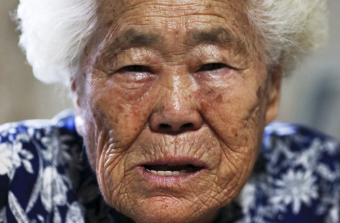 """Токио создаст фонд помощи корейским """"женщинам для утешения"""""""