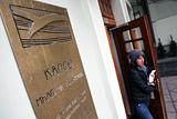 Музей МХАТа присоединят к МХТ имени Чехова в целях оптимизации