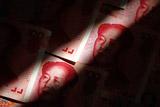 Годовое падение юаня будет самым сильным за 20 с лишним лет
