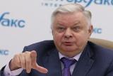 ФМС пригрозила санкциями украинцам с неясным статусом в РФ