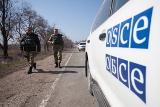 В Широкино установят веб-камеры миссии ОБСЕ