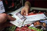 Московские власти заявили о намерении увеличить количество театральных касс