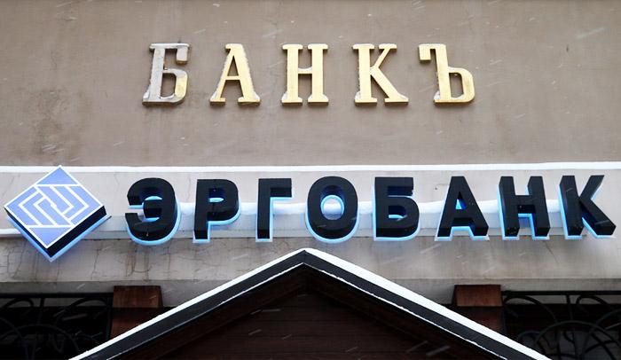 Первым в 2016 году лицензии лишился обслуживающий РПЦ Эргобанк