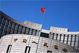 Эксперты уличили Народный банк Китая в коварстве