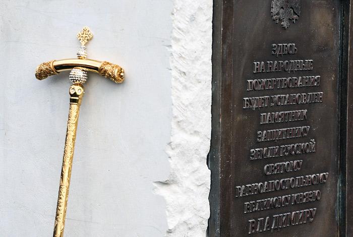 Памятник Владимиру повредит статусу Кремля как объекта всемирного наследия