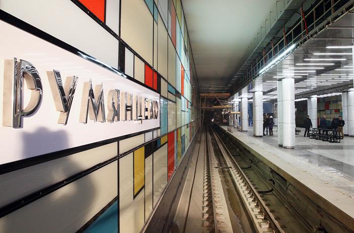 Заработала первая станция метро на территории Новой Москвы