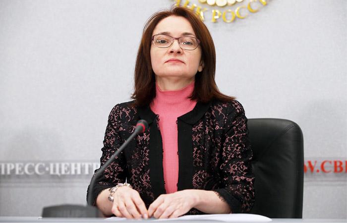 Набиуллина заявила об отсутствии угроз для финансовой стабильности