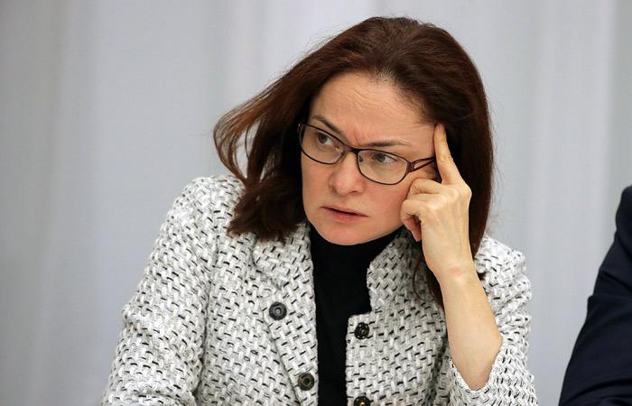 Набиуллина отменила свой визит на форум в Давос