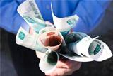 ЦБ предупредил о недопустимости сделок с украденными активами Внешпромбанка