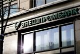 Банки-агенты приостановили страховые выплаты вкладчикам Внешпробманка