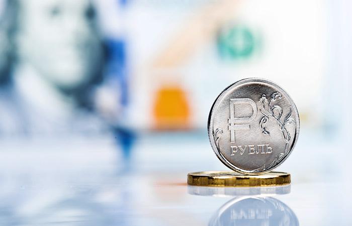 UBS Asset Manager предрек скорое снижение курса доллара до 73 рублей