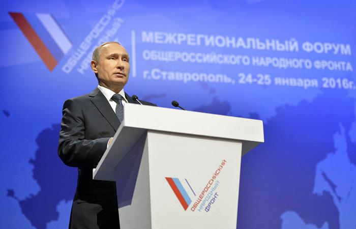 Путин признался в симпатии к созвучным Библии коммунистическим идеям