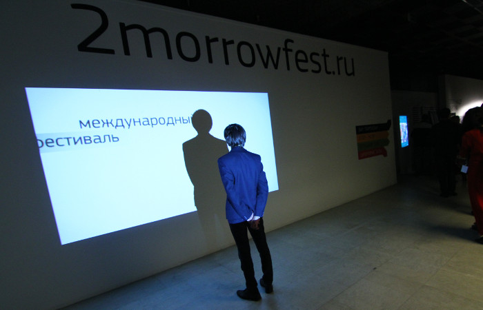 """Кинофестиваль """"2morrow/Завтра"""" начнется с Сокурова"""