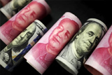 ЦБ Китая на текущей неделе влил в рынок более $90 млрд