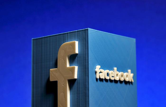 Квартальная прибыль Facebook впервые превысила $1 млрд