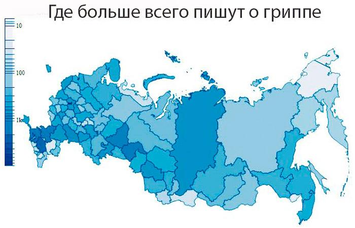 Эпидемия гриппа стала одной из самых популярных тем в российских СМИ