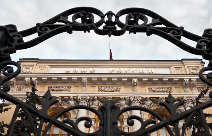 ЦБ РФ вновь сохранил ключевую ставку на уровне 11%