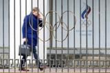 Генпрокуратура РФ начала изучать доклад ВАДА о допинге в России