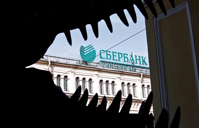 Путин и Набиуллина пообещали пока не приватизировать Сбербанк