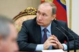 """Путин назвал условия грядущей """"большой приватизации"""""""