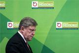 """""""Яблоко"""" отказалось идти на выборы в Госдуму по общему с ПАРНАС списку"""