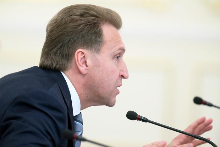 """Шувалов призвал """"отрубить сотрудников Росреестра от общения с людьми"""""""