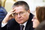 Улюкаев не увидел возможности отложить приватизацию до лучших дней