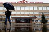 Турецких студентов отчислили из МИФИ по решению ФСБ