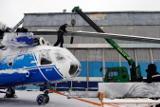 Источник назвал возможную причину катастрофы Ми-8 в Псковской области
