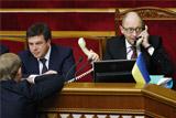 Подписание меморандума Украина-МВФ затянулось из-за требований кабмина