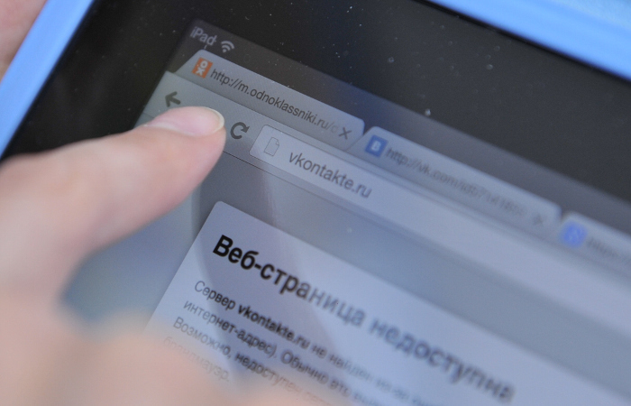 Агентство по делам национальностей попросило доступ к блокировкам сайтов