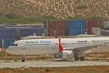 """Группировка """"Аш-Шабаб"""" призналась в подрыве сомалийского лайнера"""