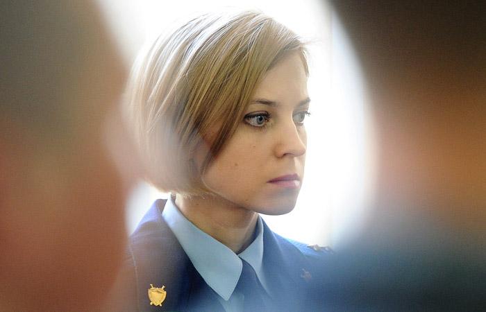 Прокурор Крыма попросила признать меджлис экстремистской организацией