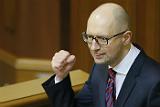 Рада не смогла отправить правительство Яценюка в отставку