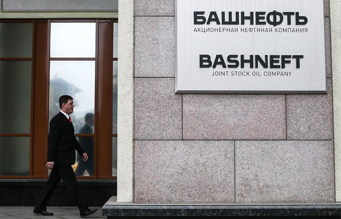 """Россия отдаст контроль над """"Башнефтью"""" только с премией к рынку"""