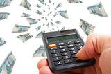 Реальные доходы россиян в январе упали на 6,3%
