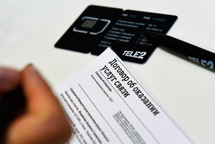 В Крыму появились в продаже контракты под брендом Tele2