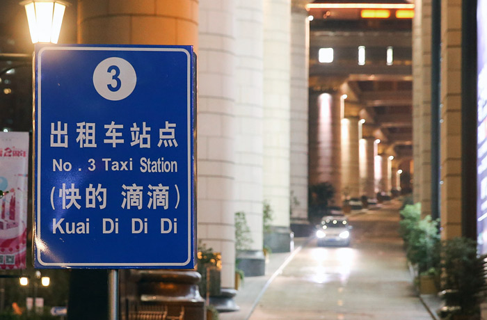 Uber оценил свои потери в Китае из-за конкуренции в $1 млрд ежегодно